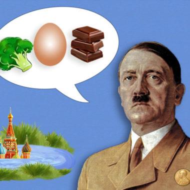 Адольф Гитлер - 12 интересных фактов