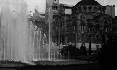 Церковь и фонтан, Афины, Греция, 1974.