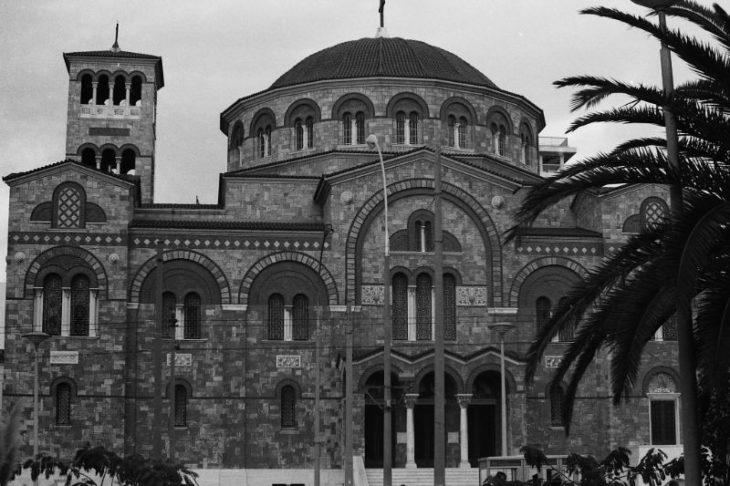 Церковь в Афинах, Греция, 1974 год.