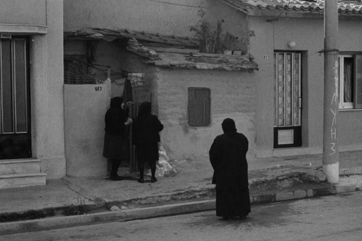 Соседи, Афины, Греция, 1974 год.