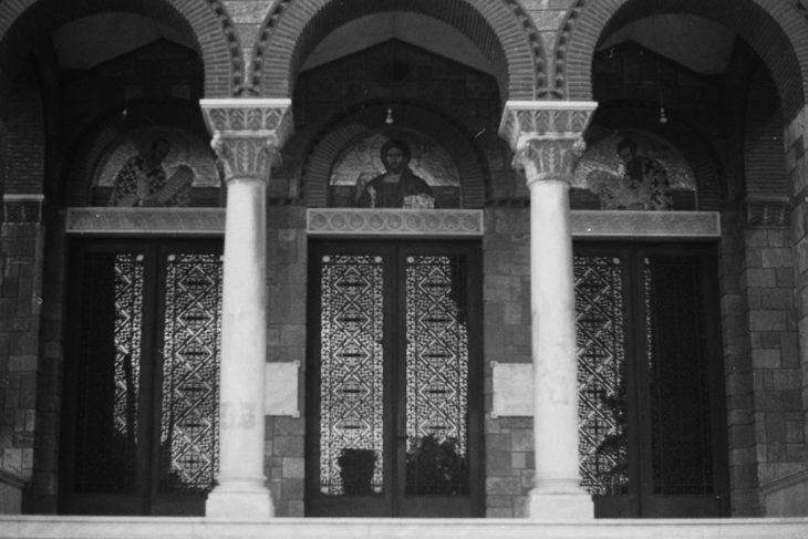 Греческая Православная Церковь, 1973 год.