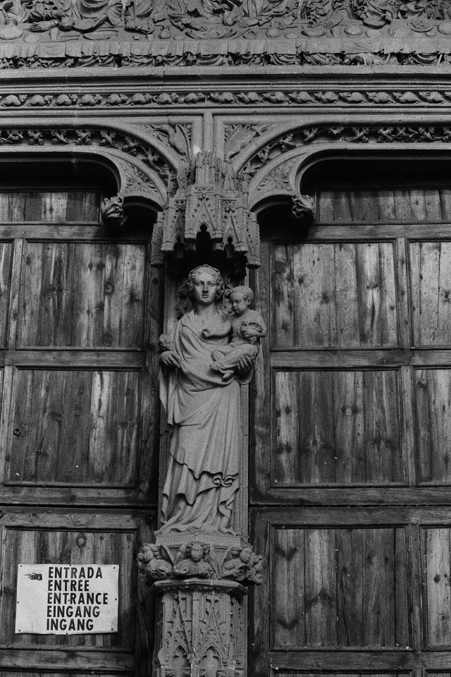 Старая церковь, 1973 год.