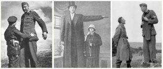 Якоб Накен - самый высокий солдат Вермахта