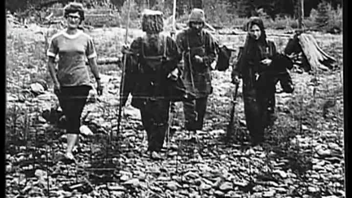 Семейство отшельников было открыто четырьмя советскими учеными в 1978 году