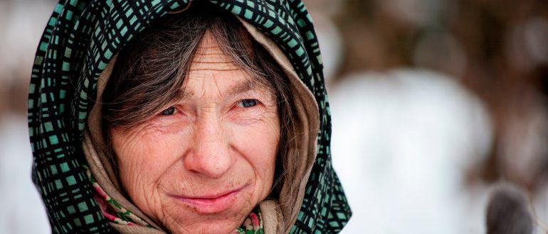 Агафья Лыкова - последняя из рода Лыковых.