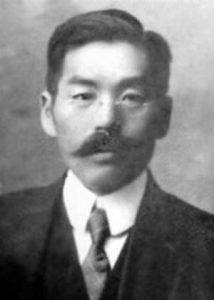 Масабуми Хосоно, 1912 год.