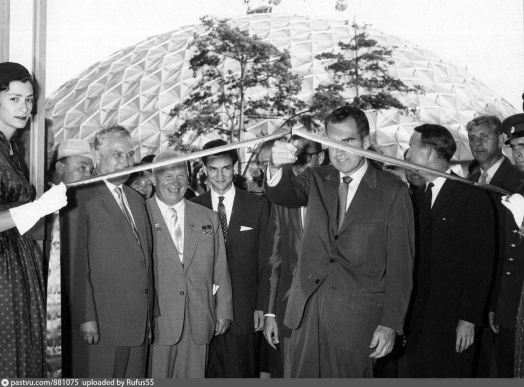 Открытие Американской Национальной Выставки, Москва 1959 год.