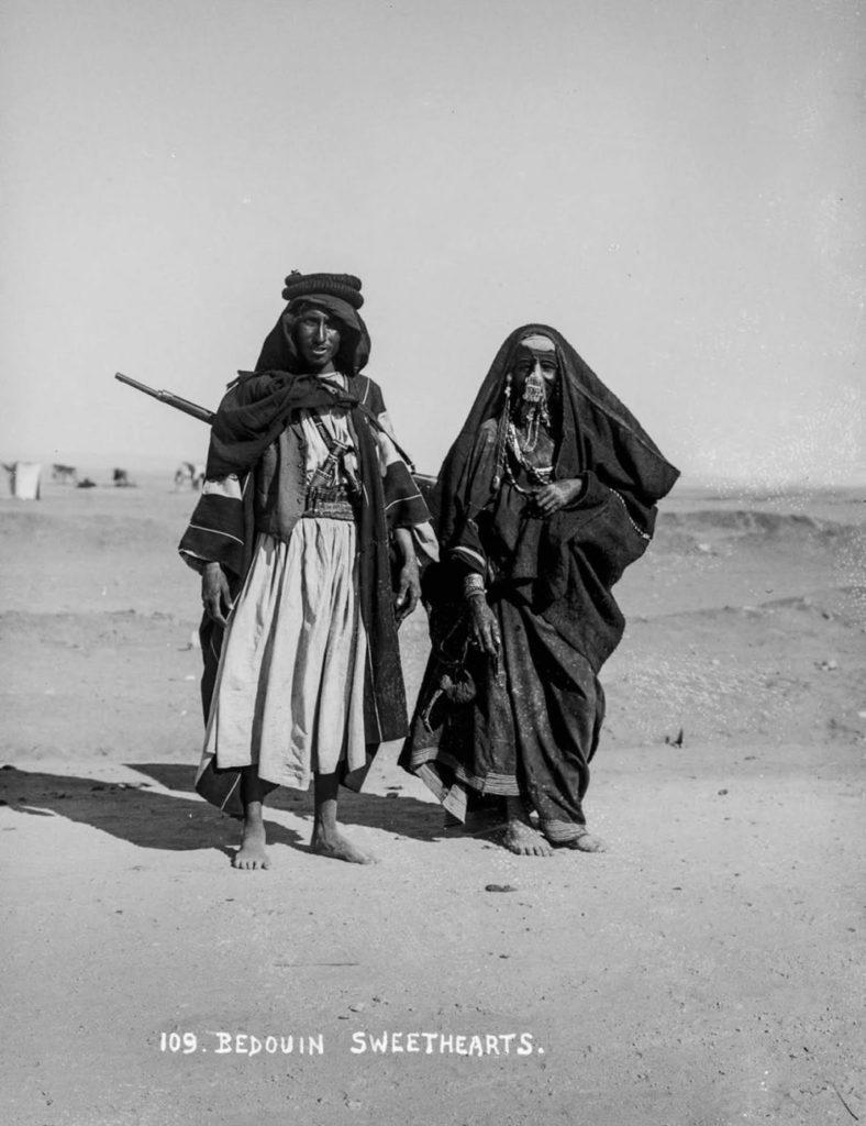 Мужчина с женщиной, 1898 год.