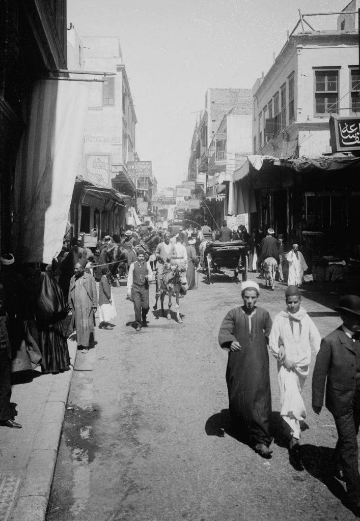 Улица Муски, 1900 год. Источник: Library of Congress
