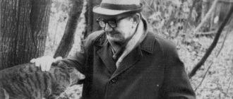 Константин Есенин