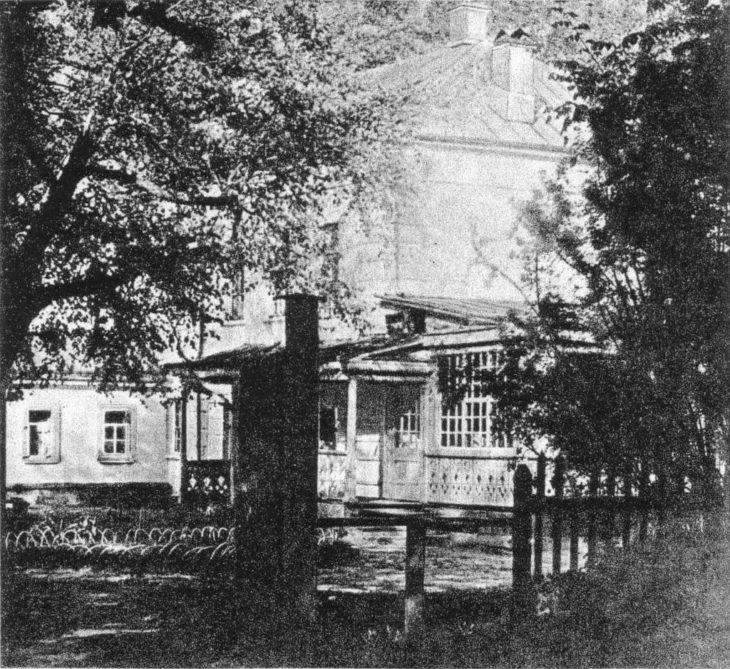 Усадьба Толстого - Ясная Поляна. Фото: Прокудин-Горский