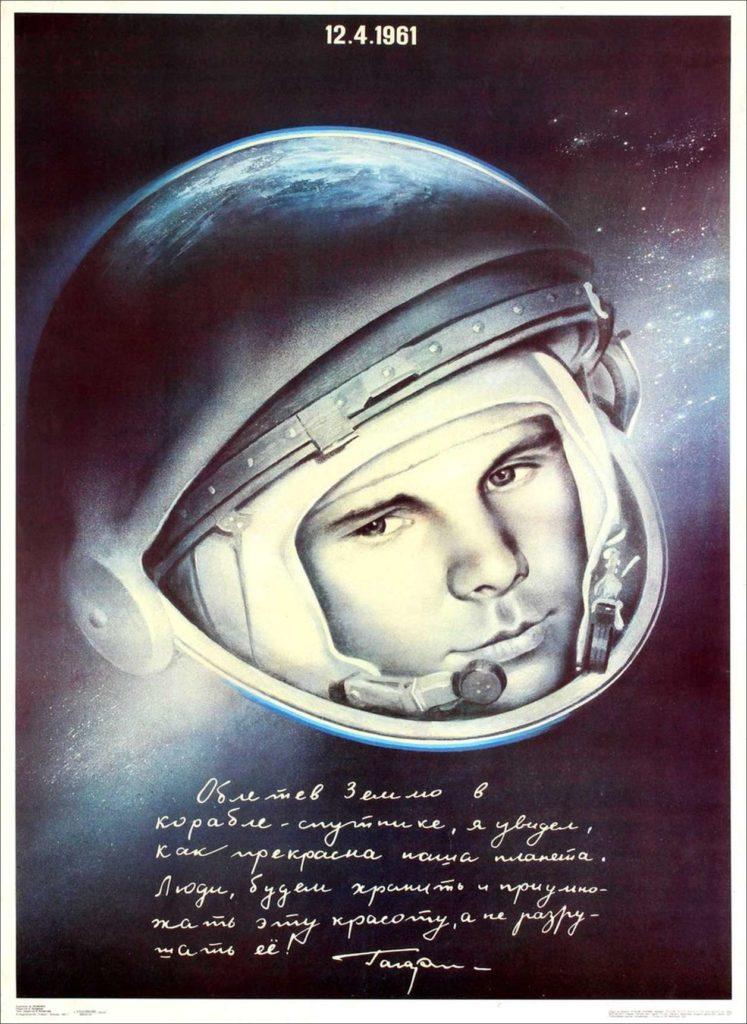 советские пропагандистские плакаты