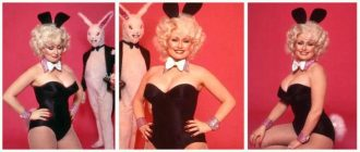 Долли Партон в журнале Playboy