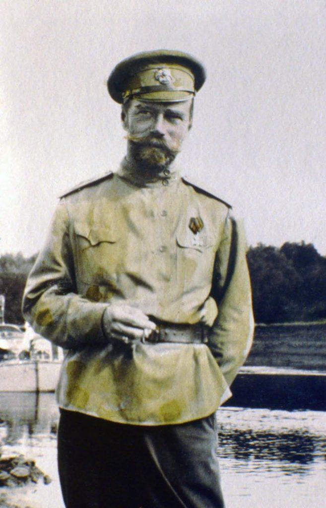 Царь Николай II.