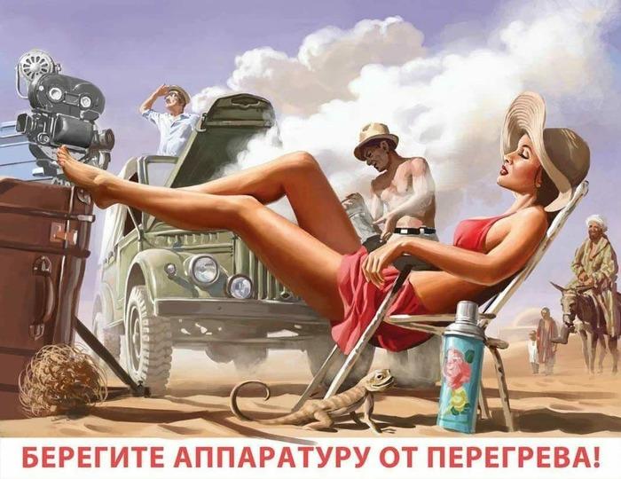 Валерий Барыкин: Советское телевидение в стиле Пин-ап.