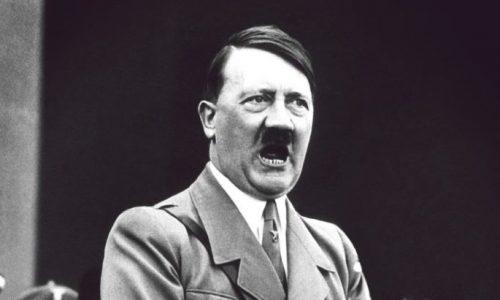 Cтрах Адольфа Гитлера